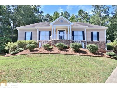 Kennesaw Single Family Home For Sale: 338 Carl Creek Trl