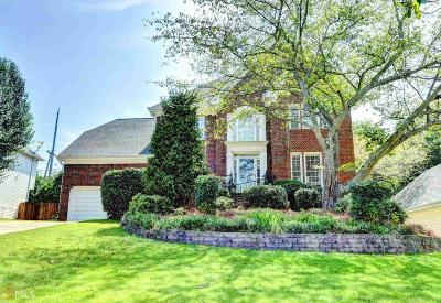 Suwanee Single Family Home For Sale: 2305 Cape Courage Way