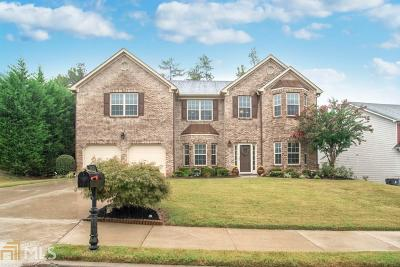 Fulton County Single Family Home For Sale: 315 Cog Hill