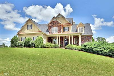Henry County Single Family Home For Sale: 183 Archstone Sq