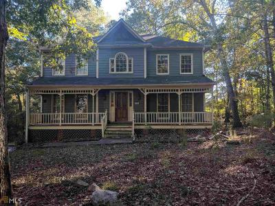Fayetteville Single Family Home For Sale: 230 Brandon Mill Cir