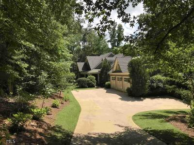 Kennesaw Single Family Home For Sale: 4053 Old Stilesboro Rd