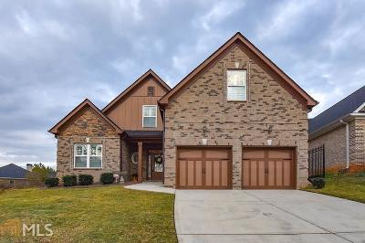 Covington Single Family Home For Sale: 9124 Golfview Ln