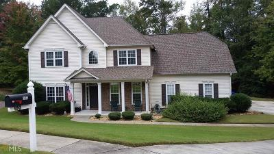 Fayetteville Single Family Home For Sale: 100 Verdon Hill