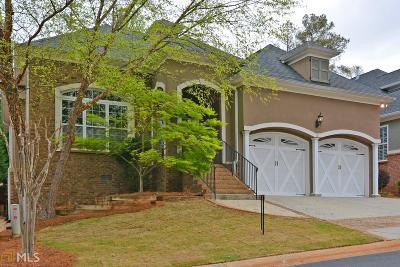 Peachtree City Single Family Home Under Contract: 112 Crown Ct