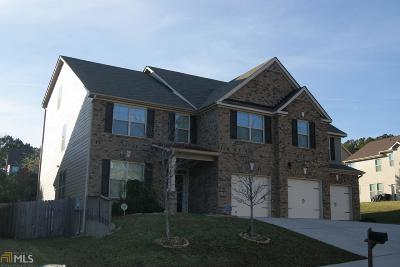 Fulton County Single Family Home For Sale: 4869 Locherby Dr