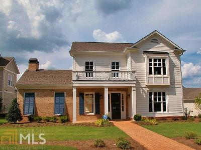 Statham GA Single Family Home New: $560,000