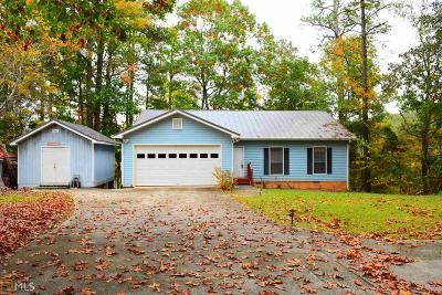 Monticello Single Family Home For Sale: 936 Eagle Dr