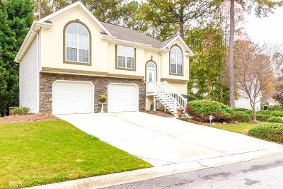 Peachtree City Single Family Home For Sale: 224 Preston Cir