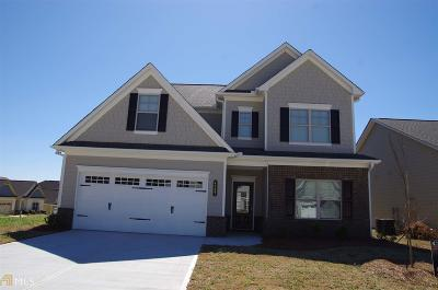Gainesville Single Family Home Back On Market: 4567 Bagwell Dr #2