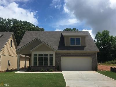 McDonough Single Family Home Under Contract: 241 Fenwick Cir