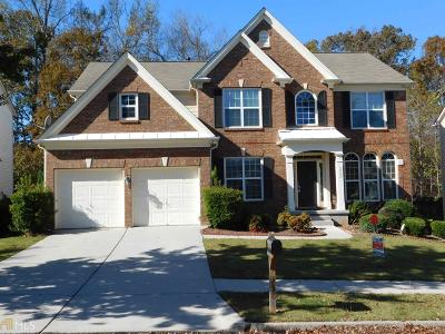 Suwanee Single Family Home Under Contract: 338 Crystal Downs Way #03/ 09