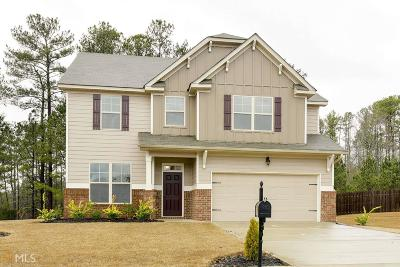Dallas Rental New: 274 Hunt Leigh Chase Dr