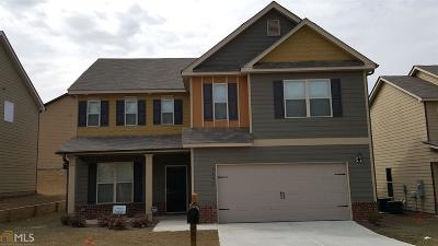 Fulton County Single Family Home New: 2324 Jessica Ln #113