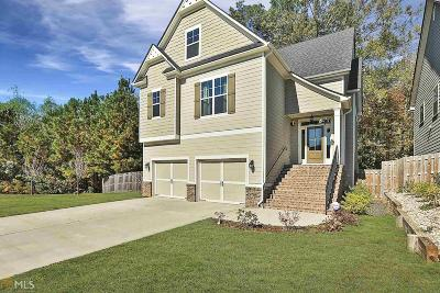 Peachtree City Single Family Home For Sale: 710 Gittings Ave