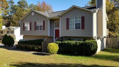 Douglasville Rental New: 4752 Ben Hill Rd