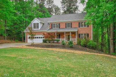 Alpharetta Single Family Home New: 825 Freemanwood