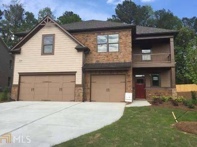 Lawrenceville Single Family Home For Sale: 919 Bar Harbor Pl #002