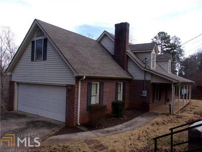 Dahlonega Single Family Home For Sale: 93 Deer Run