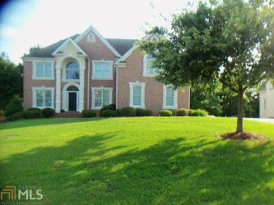 Ellenwood Single Family Home Under Contract: 4563 Carissa Ct
