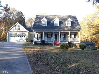 Elbert County, Franklin County, Hart County Single Family Home For Sale: 295 Green Acres Cir