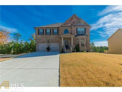 Fairburn Single Family Home For Sale: 612 Baffling Ln