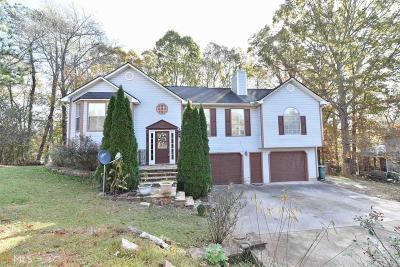 Canton Single Family Home New: 409 Fairington Lane #15