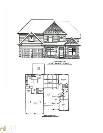 Dallas Single Family Home For Sale: 74 Grace Arbor Ct #9