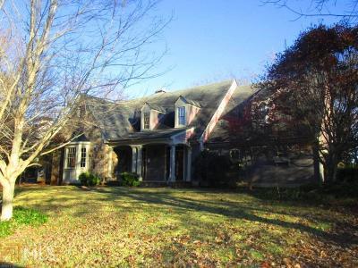 Dahlonega Single Family Home For Sale: 104 Prospector Ridge
