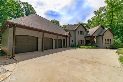 Cumming Single Family Home For Sale: 1755 Whispering Cir