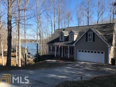 Dawson County Single Family Home For Sale: 58 Longview Dr