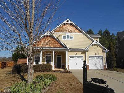 Braselton Single Family Home For Sale: 5832 Ansley Ter