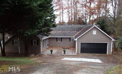 Acworth Single Family Home For Sale: 771 Summer Dr