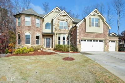 Lawrenceville Single Family Home For Sale: 1675 Azalea Creek Dr