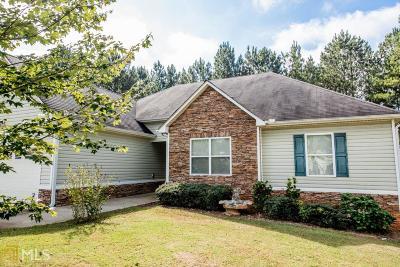 Dallas Single Family Home New: 69 Cuscowilla Trl