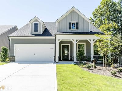 MABLETON Single Family Home New: 1163 Wisteria Dr #28