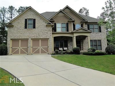 Marietta Single Family Home New: 1474 Dylan Chase