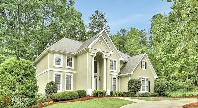 Peachtree City Single Family Home Under Contract: 511 Haddington Ln