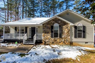 DeKalb County Single Family Home New: 1920 Briarmill Rd
