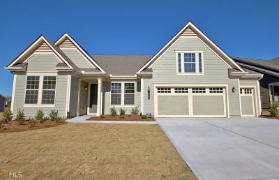 Peachtree City Single Family Home For Sale: 138 Mulberry Ct