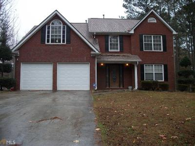 Clayton County Single Family Home New: 9854 Lake Forest Trce