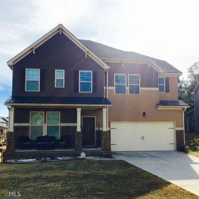 Atlanta Single Family Home New: 876 Rainsong Way