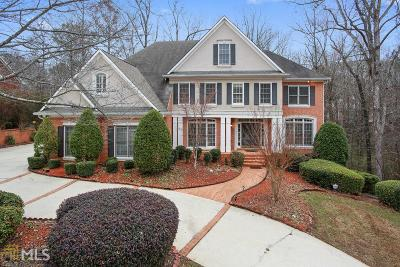 Mableton Single Family Home For Sale: 680 Vinings Estate Dr