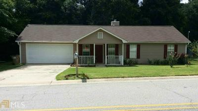 Braselton Single Family Home For Sale: 21 Blanc Way