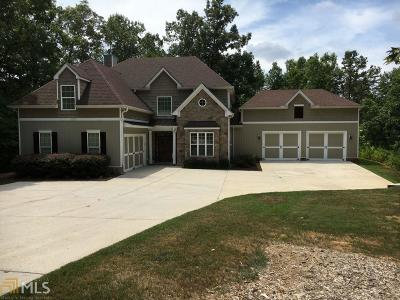 Lumpkin County Single Family Home For Sale: 185 Starlight Dr #29/30