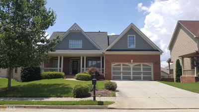 Single Family Home For Sale: 112 Laurel Bay Dr