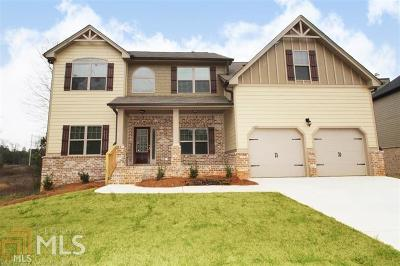 Ellenwood Single Family Home Under Contract: 2951 Parish Ct #187