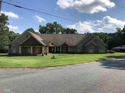 Kennesaw Single Family Home For Sale: 1455 Wimbledon