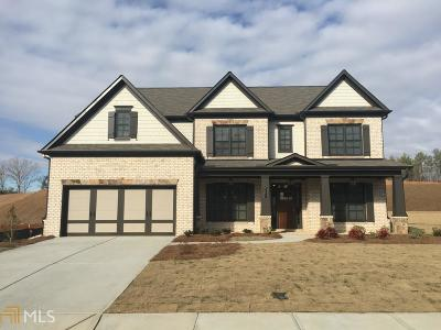 Suwanee Single Family Home For Sale: 3961 Oxcliffe Grove