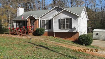 Henry County Single Family Home Under Contract: 51 Dailey Walk